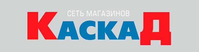 Каскад Сеть Магазинов Официальный Сайт